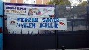 Escola Ferran Sunyer