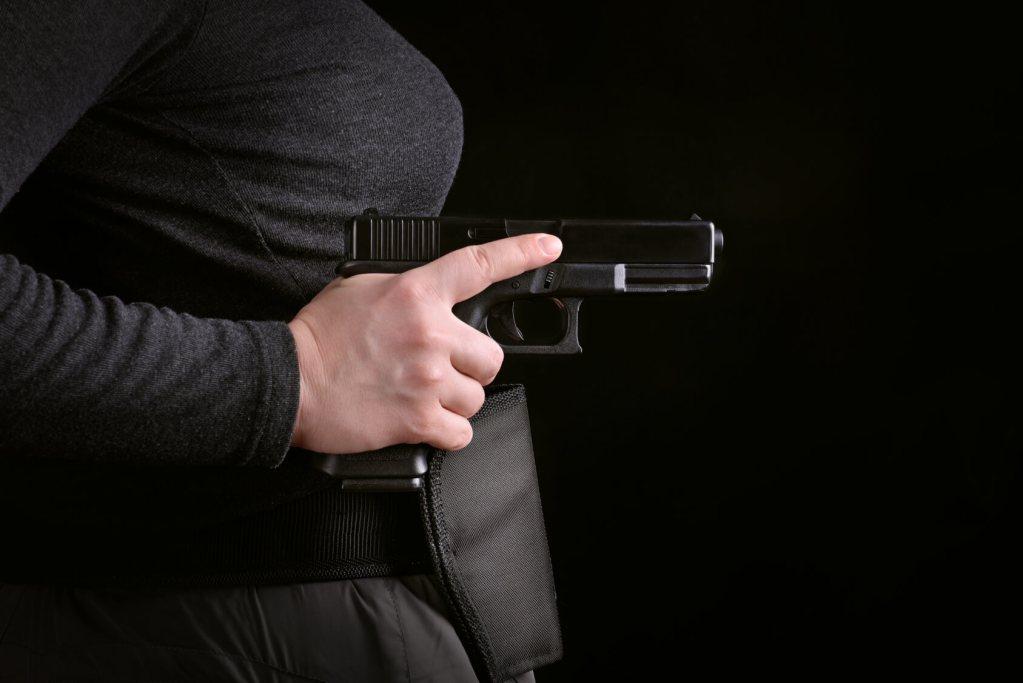 Co to jest broń hukowa?