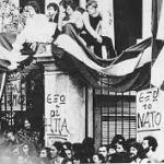 Για την 47η Επέτειο της Εξέγερσης του Πολυτεχνείου