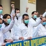 Τεταρτη 14/4 στις 20:00  διαδικτυακή Εκδηλωση-Συζητηση με εκπροσωπο της Ομοσπονδίας Ενωσεων Νοσοκομειακων Γιατρων Ελλαδας