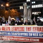 Παράσταση διαμαρτυρίας στο υπουργείο οικονομικών τη Τρίτη 20/07 για τα προβλήματα των επαγγελματιών εστίασης