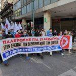 Ουσιαστικά μέτρα στήριξης τώρα – Κάλεσμα για την συγκέντρωση διαμαρτυρίας στις 6/10
