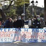 ΕΝΩΣΗ ΕΒΕ ΕΛΕΥΣΙΝΑΣ – ΜΑΝΔΡΑΣ: Η πολιτική της κυβέρνησης απειλεί τη δημόσια υγεία και όχι τα μικρά μαγαζιά της εστίασης