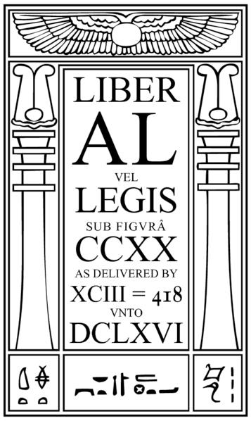 357px-Liber_AL_Vel_Legis