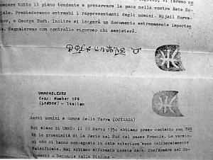 ummo_letter
