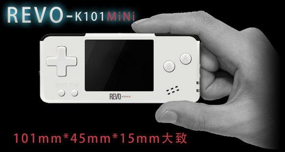 K101-mini-2