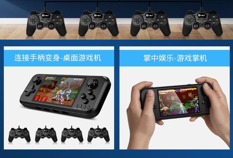 q400_multiplayer