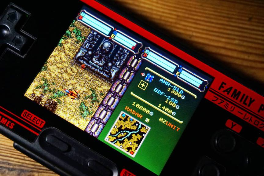 LCD on Family Pocket FC3000 Retro Gaming Handheld