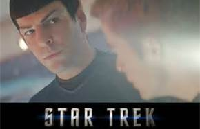 """""""I have no idea what I am supposed to do. I just know what I can do."""" James Kirk to Spock in a moment of crisis in the movie, Star Trek – Into Darkness, Paramount Pictures 2013"""