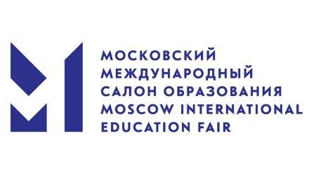 ММСО 2016 – Московский международный салон образования