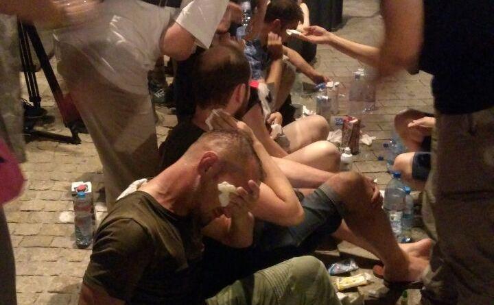 Policja rozpyliła gaz podczas demonstracji