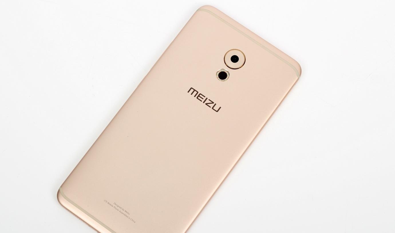 Meizu Pro 6 Plus LTE