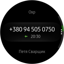 samsung-gear-sport-scrn-contact02