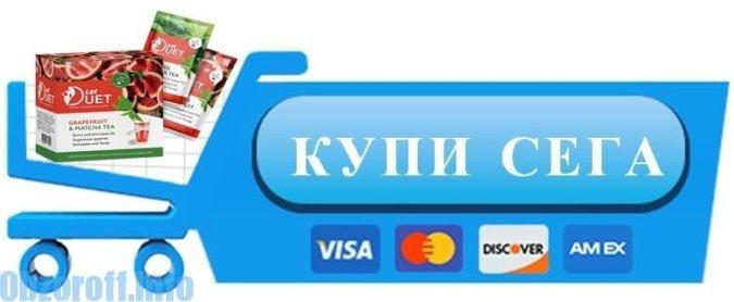 Diet Duet: Цена и къде да купите в България