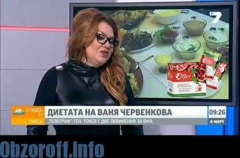 Diet Duet за отслабване:Диет Дует за отслабване в България