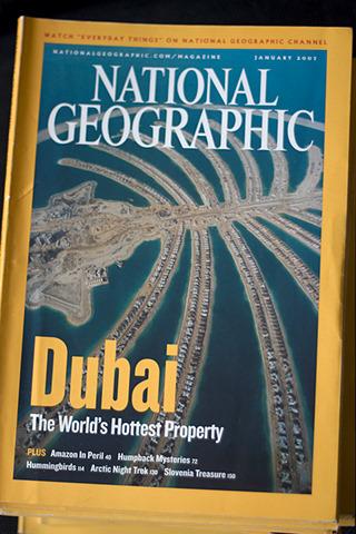Dubai, world's hottest property
