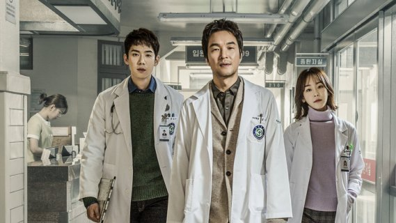 Dr. Romantic | Netflix