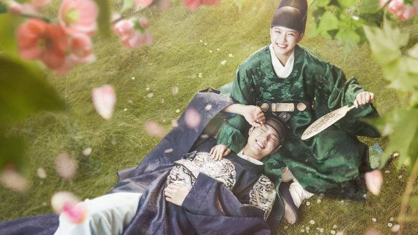 Love in the Moonlight | Netflix