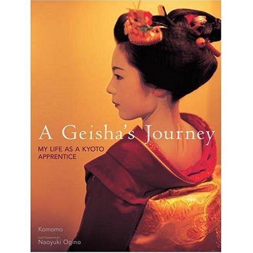 Komomo, la cover del libro