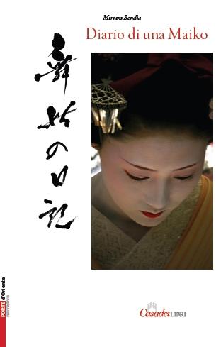 diario-di-una-maiko_copertina1