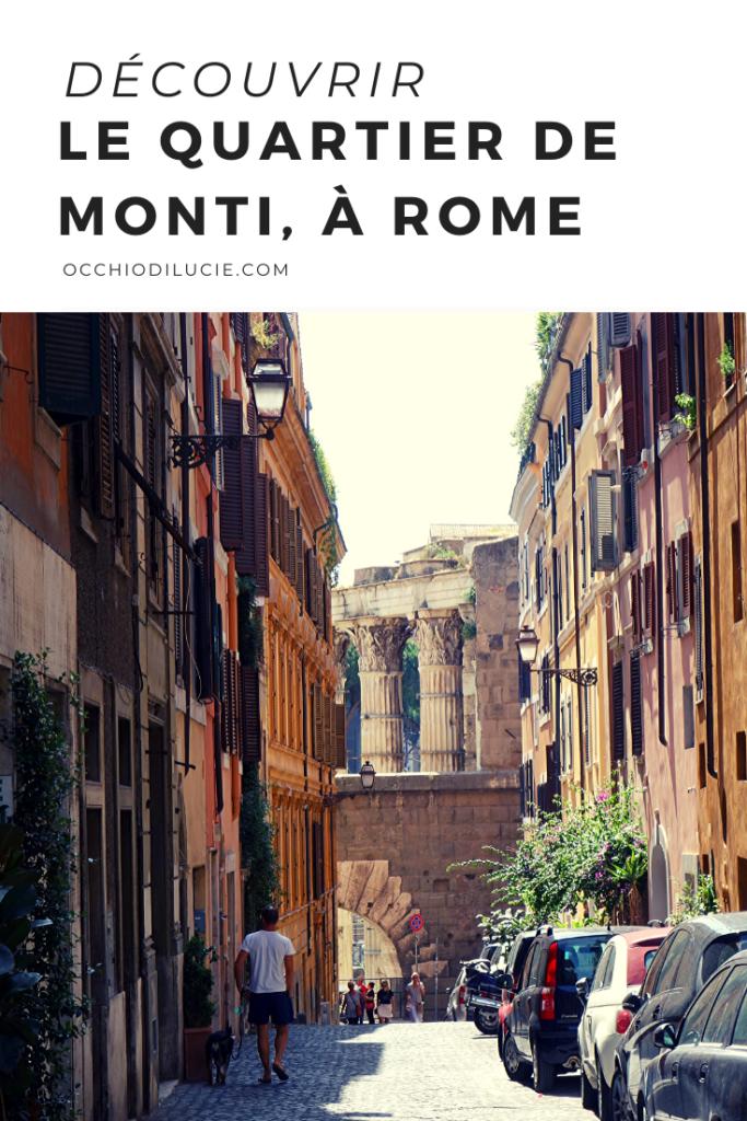 Visiter Monti à Rome
