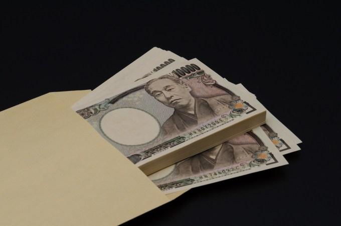 【洒落怖】うひゃひゃ[東京に5万隠した、見つけられるかな??] – 2ch死ぬ程洒落にならない怖い話を集めてみない?