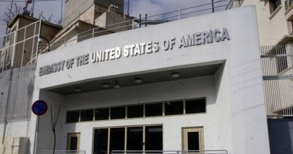 United States Consulate Nigeria