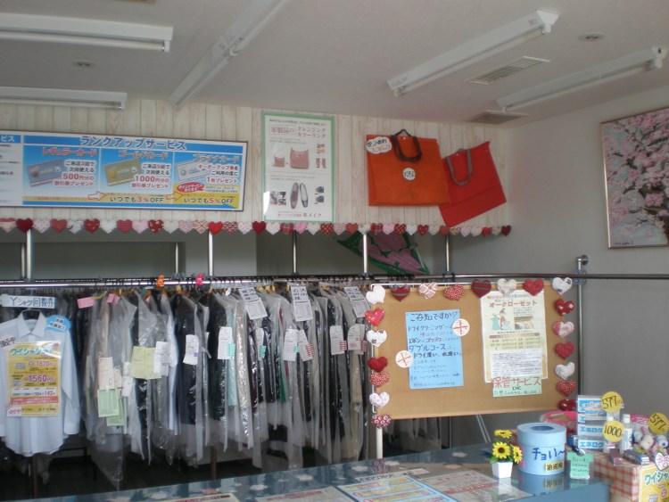 クリーニングオーシャン 小倉町店