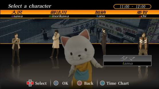 428 Shibuya Scramble Free Download