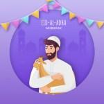 100+ Happy Bakrid Images 2020 Download now