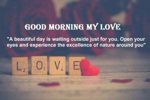 Good Morning MSG Lover