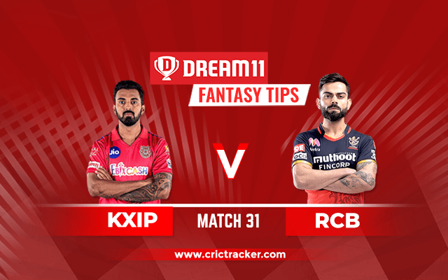 Who will win IPL toss and match today? RCB VS KXIP