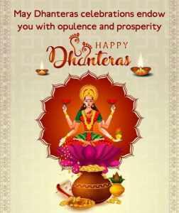 Happy Dhanteras Quotes 2020