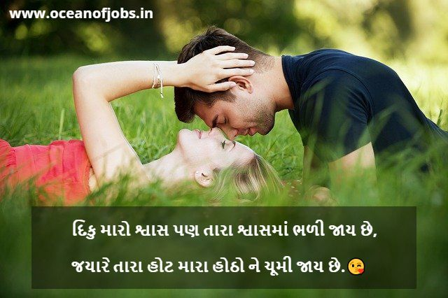 Top 10+ Diku Love Shayari Gujarati