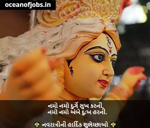 Navratri Quotes in Gujarati