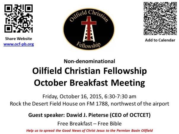 OCF Oct 16th