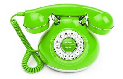 Государственная регистрация телефон