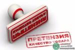 Об опасной продукции и прекращении действия документов на территории РБ
