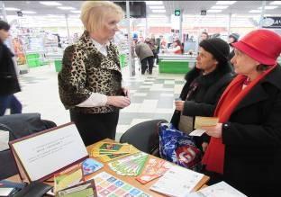 Также проведена выставка информационно-образовательных материалов, с которыми любой покупатель мог не только ознакомиться на месте, но и взять с собой.