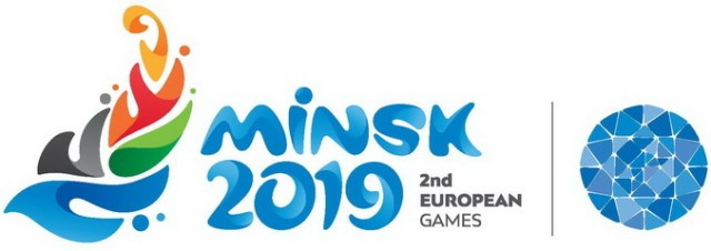 Готовимся ко II Европейским Играм (информация для объектов придорожного сервиса). О проведении надзорных мероприятий