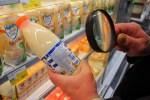 О типичных нарушениях, выявляемых на торговых объектах области