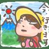 LINEスタンプ「山ガール富士山」
