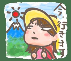 LINEスタンプ「山ガール」