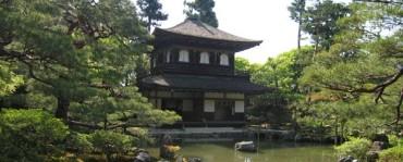 ginkakuji0-370x149