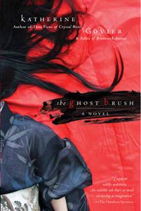 Ghost-Brush-Covercanadianpaperback