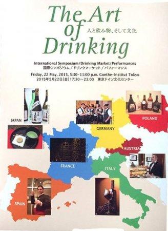 theartofdrinking