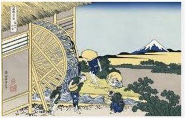sibu-hokusai-e_thumb