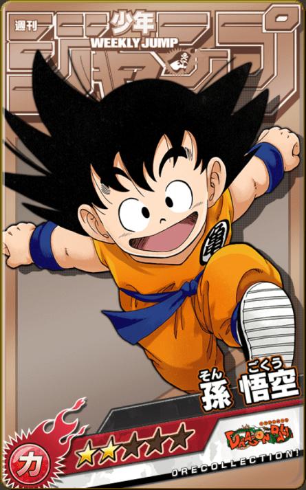 2_Son_Goku