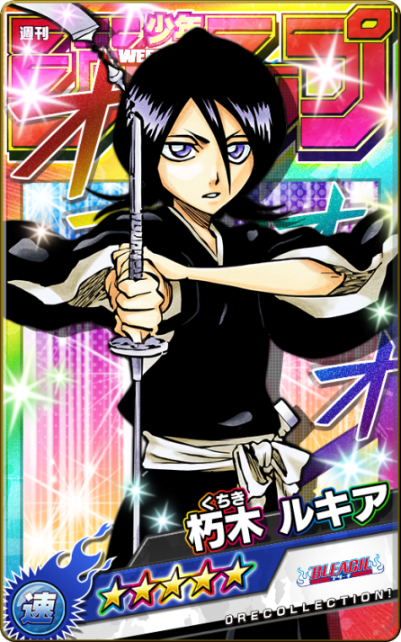 Gotei 13, Lieutenant of the 13th Division - Rukia Kuchiki