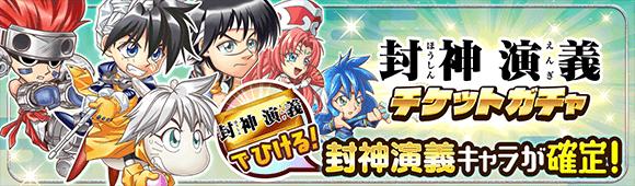 Jumputi Heroes Page 6 #hoshi ryouma #ryoma hoshi #hoshi ryoma #mod himiko #source: jumputi heroes page 6
